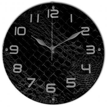 Настенные часы artima decor a2952