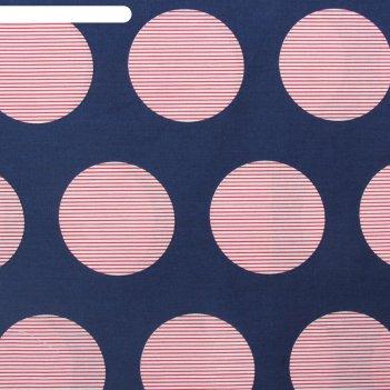 Ткань сорочечная, стрейч набивной, ширина 150 см, цвет, красный