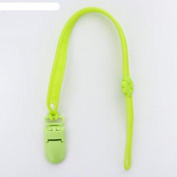 Держатель для пустышки, силиконовый, цвет желтый/зеленый