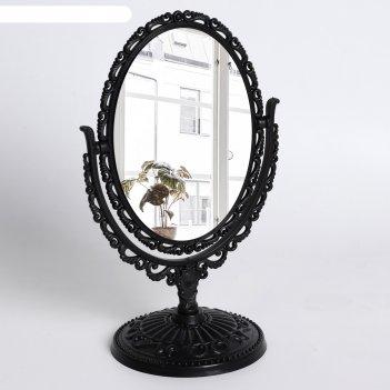 Зеркало настольное «ажур», двустороннее, с увеличением, зеркальная поверхн