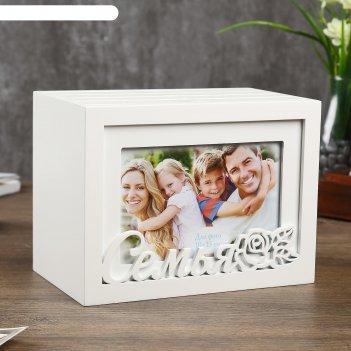 Фотоархив на 96 фото 10х15 см семья белый
