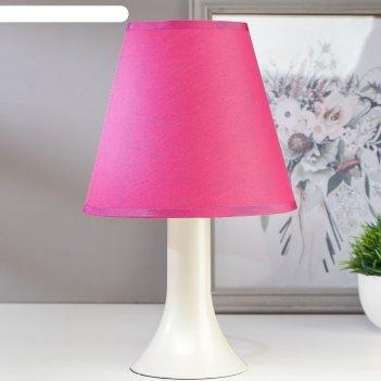 Лампа настольная 92204 1хе14 15вт жемчуг/розовый d=18 см, h=28,5 см
