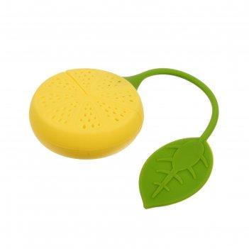 Ситечко для заваривания чая «лимон», размер 18х5х2 см