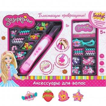 игрушки для волос
