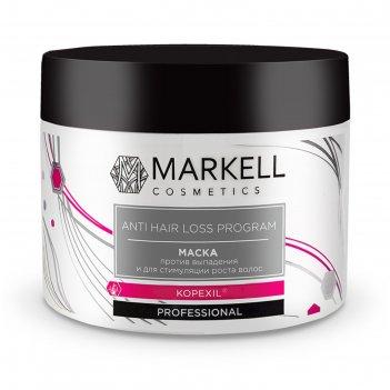 Маска для стимуляции роста волос markell professional anti hair loss, 290