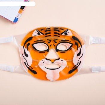 Маска для сна гелевая тигрица, 22,5 х 18,5 см