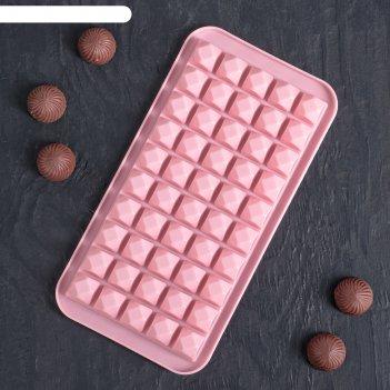 Форма для льда и шоколада «сапфир», 50 ячеек, цвет микс