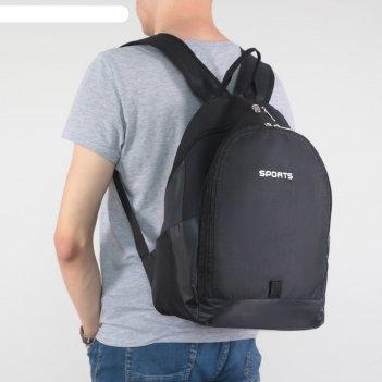 Рюкзак молод premium, 27*17*41, отд на молнии, н/карман, черный