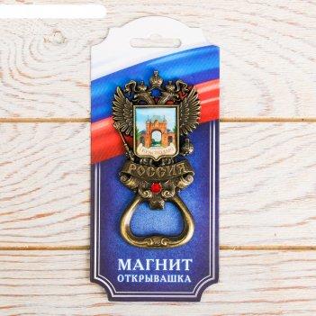 Магнит-открывашка «герб» (краснодар) латунь, 5 х 9,7 см