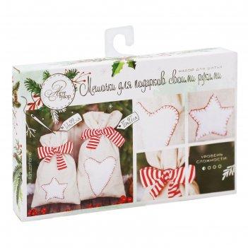 Набор для шитья. мешки для подарков новогодние сладости, 16,3х10,7х2,5 см