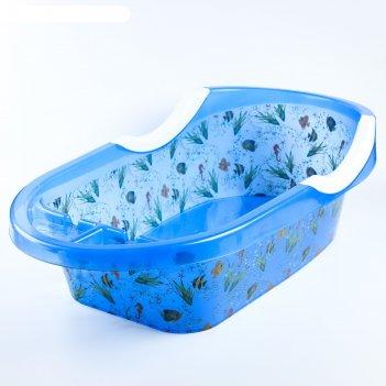 Ванна детская «рыбки», цвет синий