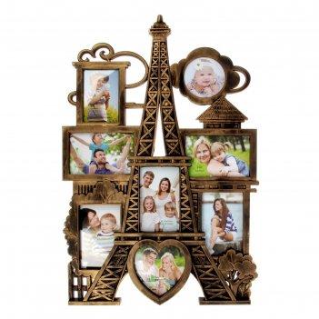 Фоторамка пластик на 8 фото10х10см,9х13см,10х15см,12х12см панорама парижа