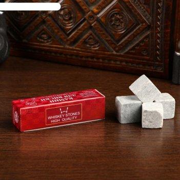 Камни для виски high quality, 4 шт