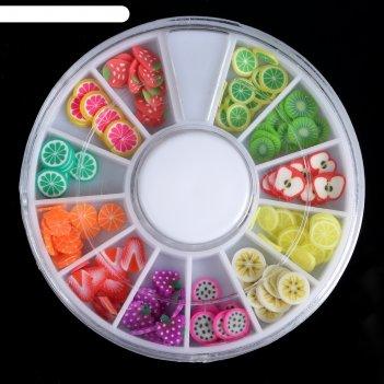 Фимо для ногтей каруселька, фрукты, 12 ячеек, микс