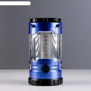 Фонарик переносной огниво 9 диодов, регулировка яркости, компас, 3 батар