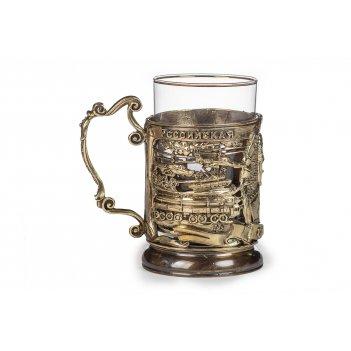 стаканы с подстаканником