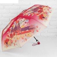 Зонт автоматический «город», 3 сложения, 8 спиц, r = 50 см, цвет розовый