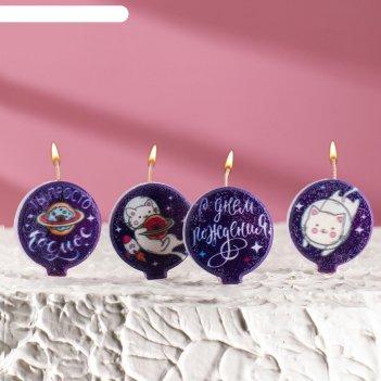 Набор свечей в торт космос, размер 1 свечи 4x4,4см, 5 шт
