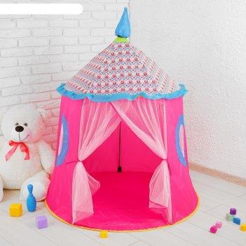Палатка детская игровая «розовый шатёр»
