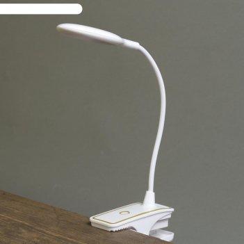 Лампа настольная прищепка сенсор 3 режима ledх14 золотая полоса лупа usb,