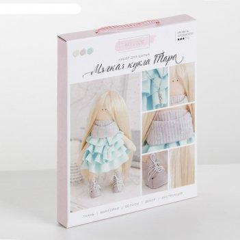 Интерьерная кукла «тара», набор для шитья, 18 x 22.5 x 2.5 см