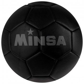 Мяч футбольный minsa, размер 5, вес 350 гр, 32 панели, 3 х слойный, цвет ч