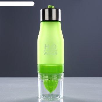Бутылка для воды h2o, 750 мл, с отсеком для фруктов и выжималкой, матовая,