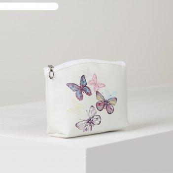 Косметичка дорож бабочки, 22*6*16, отдел на молнии, бежевый