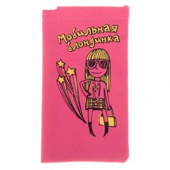 Чехол для сотового телефона мобильная блондинка