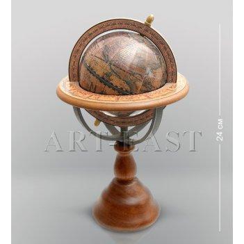 (561) глобус наст.  h 24,5 cм