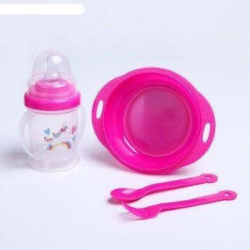 Набор детской посуды «милашка», 4 предмета: тарелка, поильник, ложка, вилк