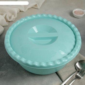 Миска с крышкой 5 л, круглая, цвет аквамарин