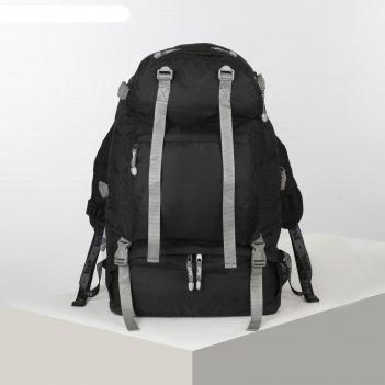 Рюкзак турист кайтур 5, 65л, 30*20*70, отд на молнии, 3 н/кармана, черный
