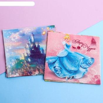 Набор салфеток для декупажа (6 шт) любимые принцессы: принцессы, 33 х 33 с