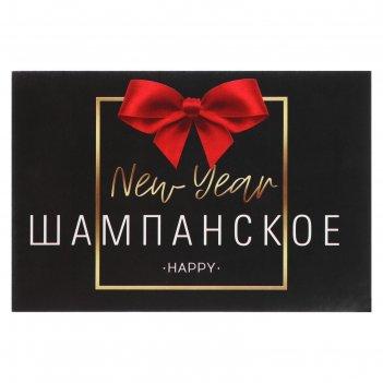 Наклейка на бутылку шампанское новогоднее бант, 12х8 см