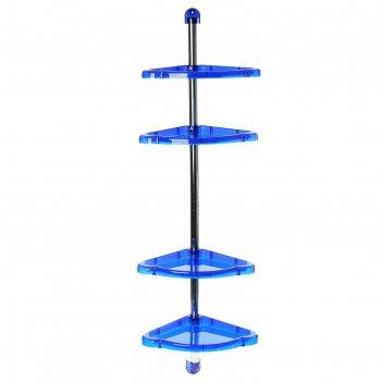Полка угловая 4 секции элансия, синяя