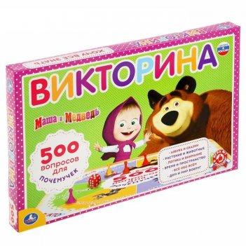 Викторина 500 вопросов маша и медведь 4690590111833