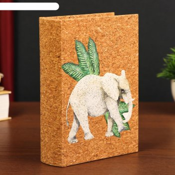 Шкатулка-книга дерево кожзам под пробку индийский слон 18х13х4 см