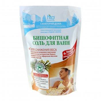 Соль для ванн бишофитная для снижения веса, 500 г + 30 г