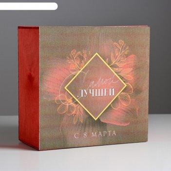 Ящик  деревянный подарочный «женский день», 20 x 20 x 10  см