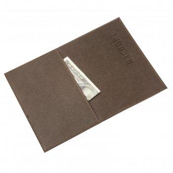 Обложка для паспорта o-81 (внешн. карман), без застежки, коричнево-серый,