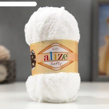 Пряжа softy 100% микрополиэстер 115м/50гр (450 жемчужный)
