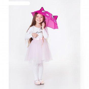 Зонт детский кошка-кокетка с ушками d=44 см, цвет розовый