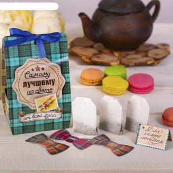 Домик для чайных пакетиков дорогому дедушке