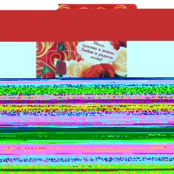 Ложка с гравировкой на открытке с деколью юлия