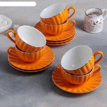 Чайный сервиз вивьен 6 чашек 200 мл, 6 блюдец d-15 см, цвет персиковый