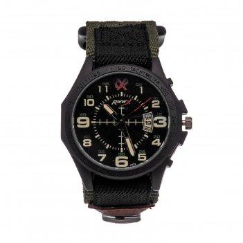 Часы наручные мужские rww с компасом и датой d=4.1 см, ремешок на липучке,