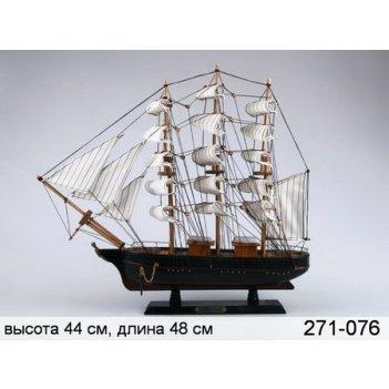 Сувенир парусник высота=49 см
