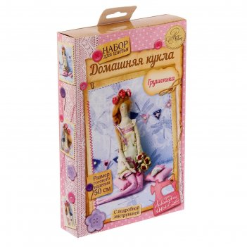 Интерьерная кукла «грушенька», набор для шитья, 17 x 26 см
