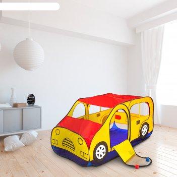 Игровая палатка авто, цвет красно-желтый